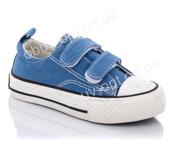 Comfort-baby 2073 голубой