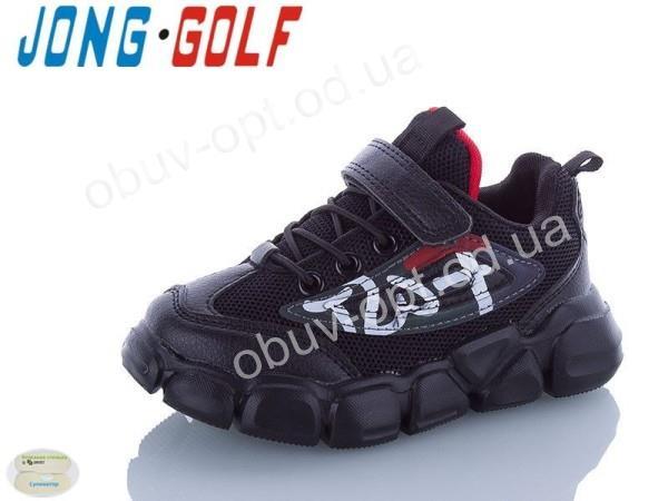 Jong Golf B20002-0