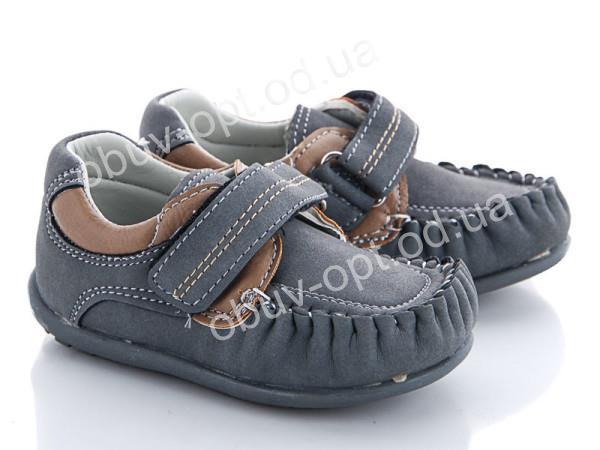 Style-baby-Clibee N1203 grey